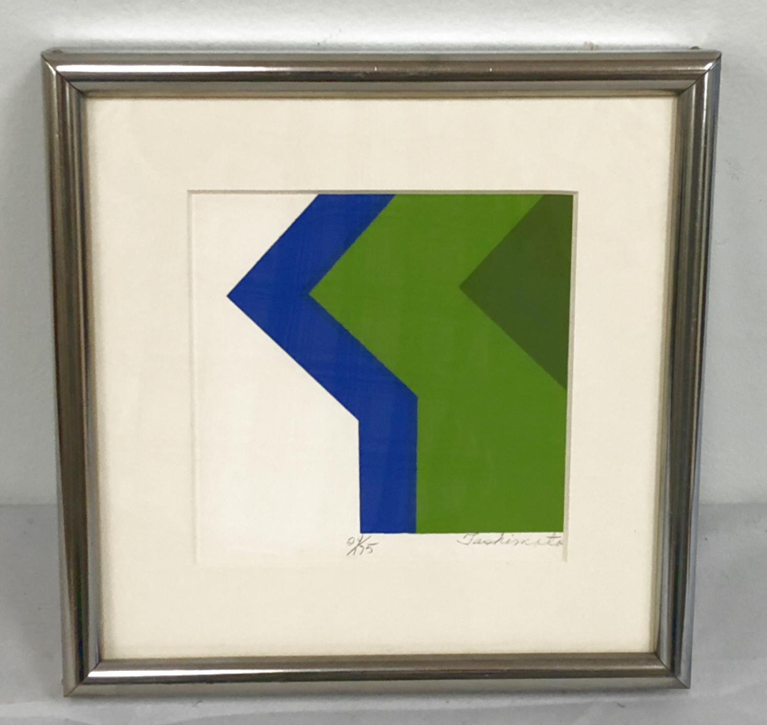 Simon Tashimoto serigraph abstract print