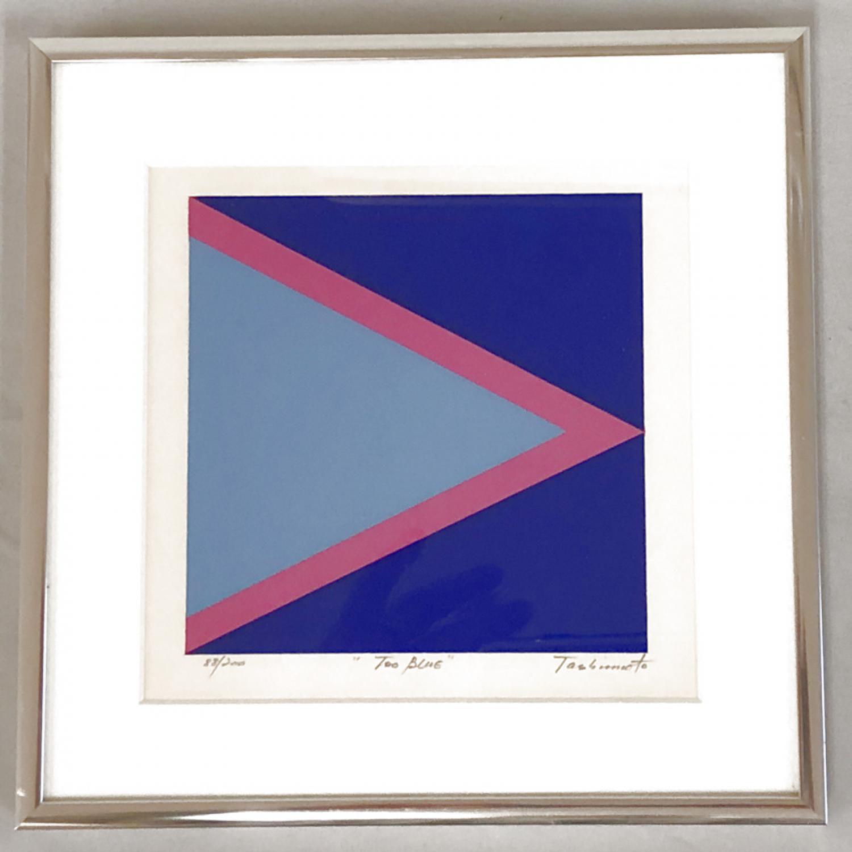 Simon Tashimoto serigraph Too Blue abstract print