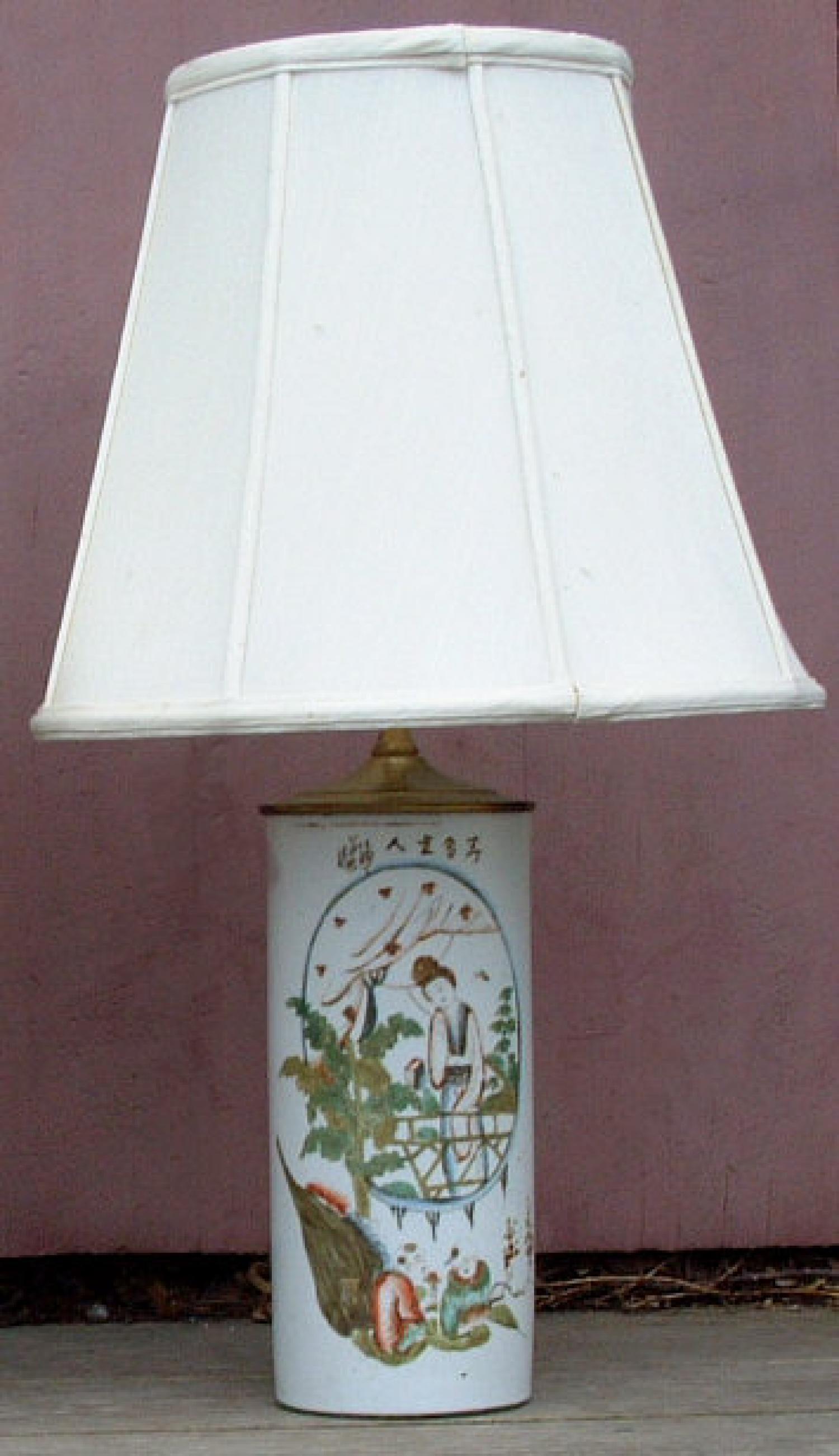 19th Century Japanese Brush Pot table Lamp