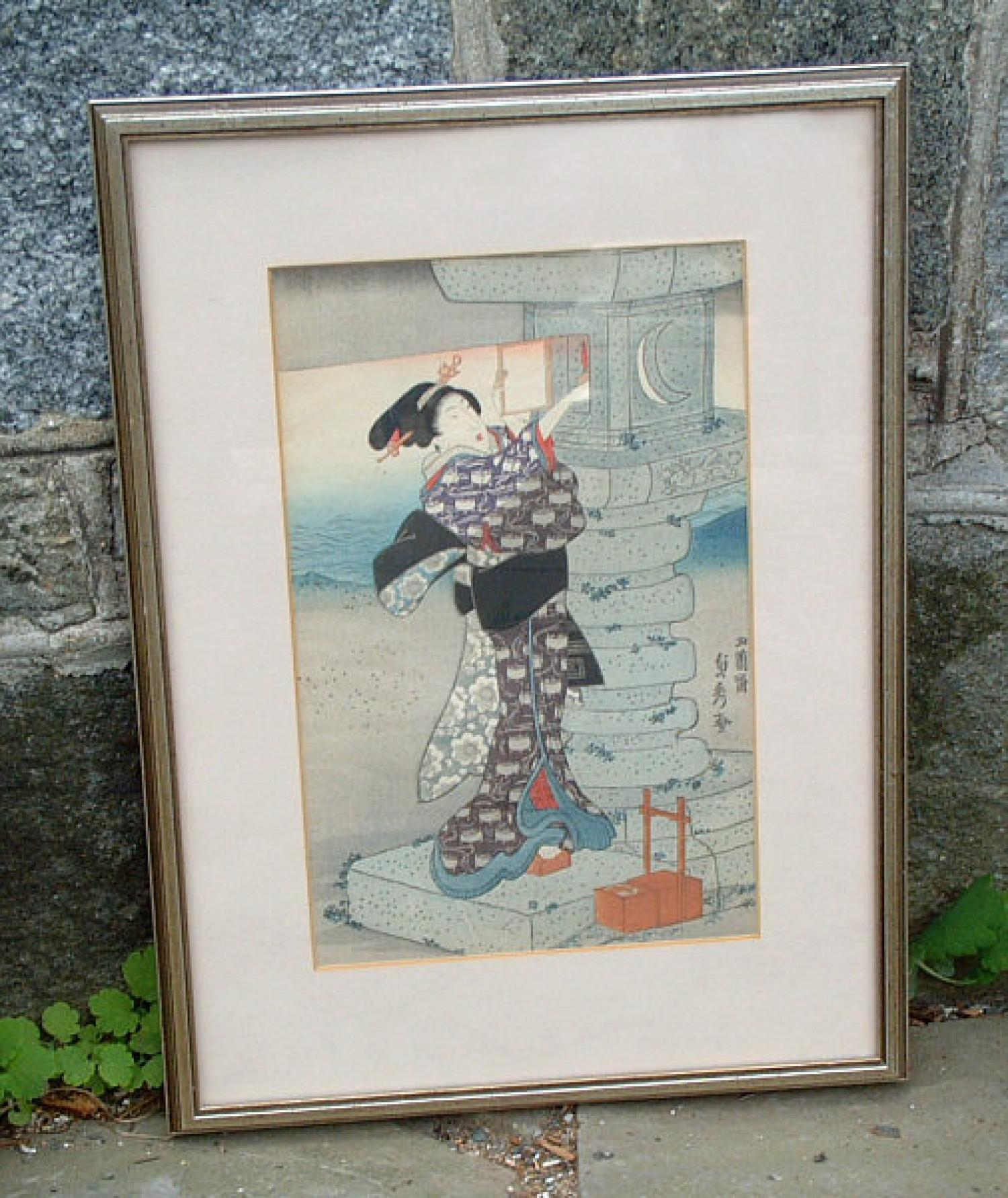 Antique Japanese Woodblock Print Refined Beauty