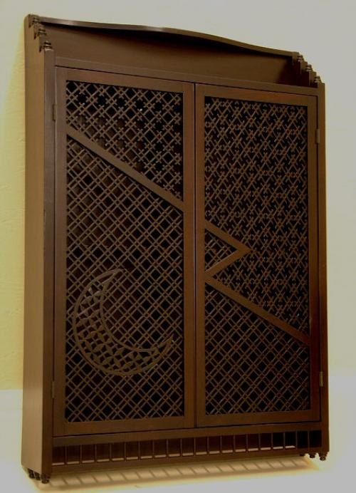Price My Item Value Of Japanese Wood Wall Cabinet C1890