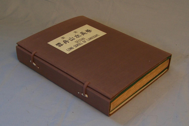 Sesshu long scroll Benrido Tokyo 1st ed c1956