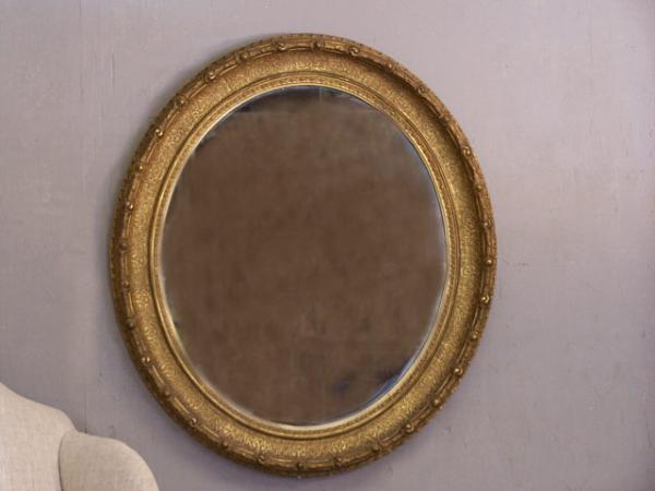 Oval Victorian Hanging Wall Mirror 1860 To 1880