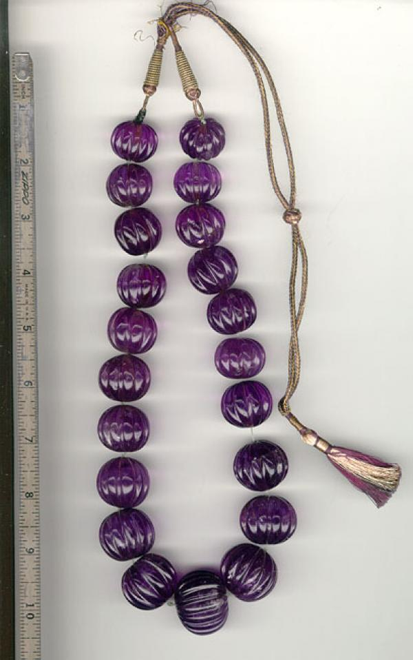 Price my item value of antique jewelry amethyst necklace for Antique jewelry worth money