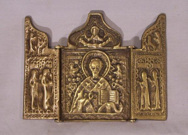 Antique Russian Brass Traveler