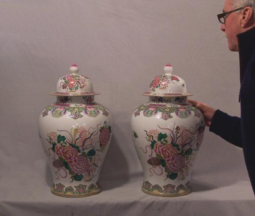 Pair of Famille Rose covered Baluster jars c1880