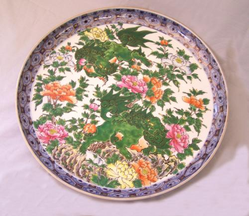 Late 19th century Japanese porcelain charger