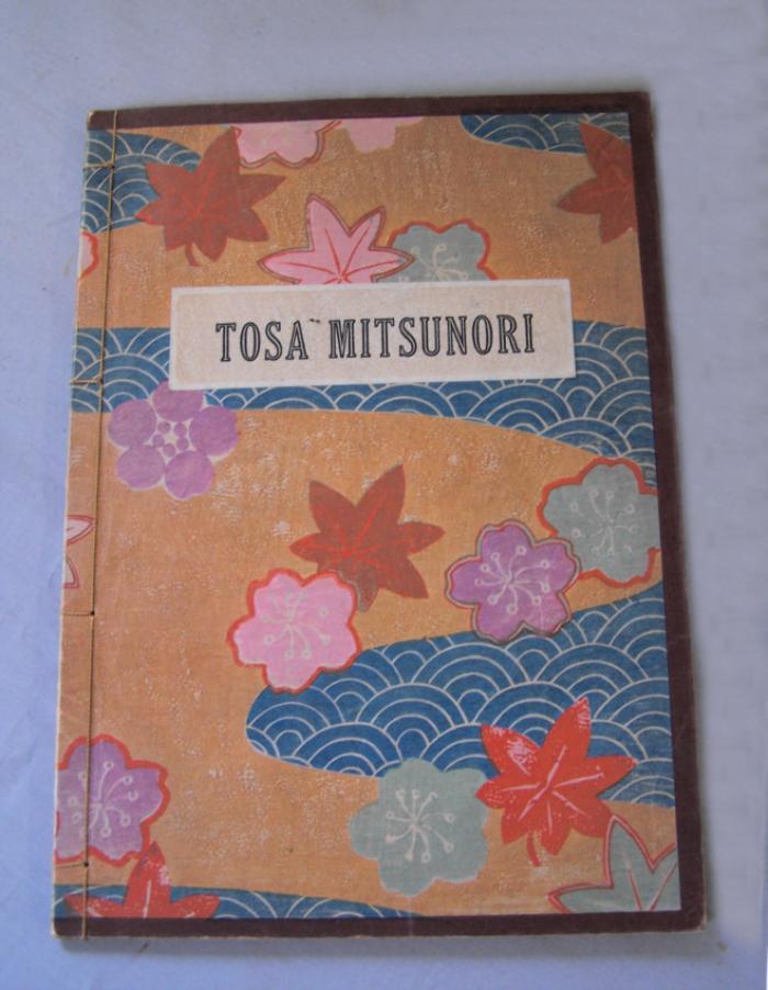 Rare Japanese book Tosa Mitsunori