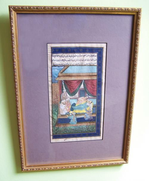 Persian Miniature Courtyard Painting c1820 to 1840