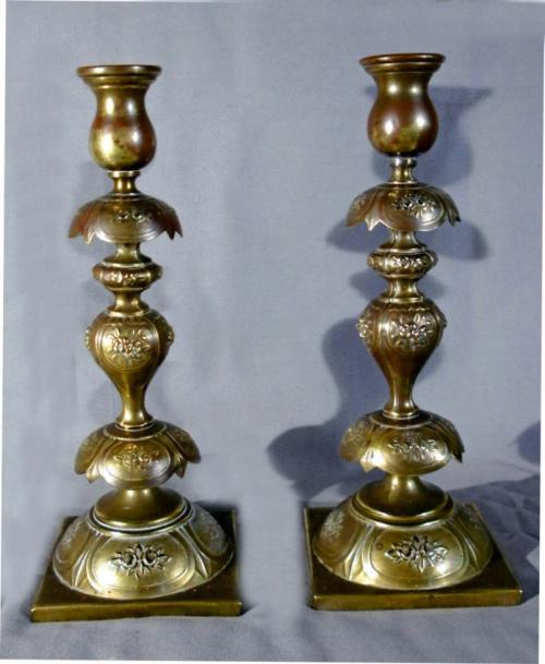 Pair Russian Shabbat hand-hammered brass candlesticks c1880