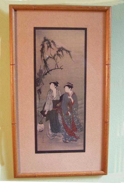 Kubota Shumann watercolor Summer Evening 1757-1820