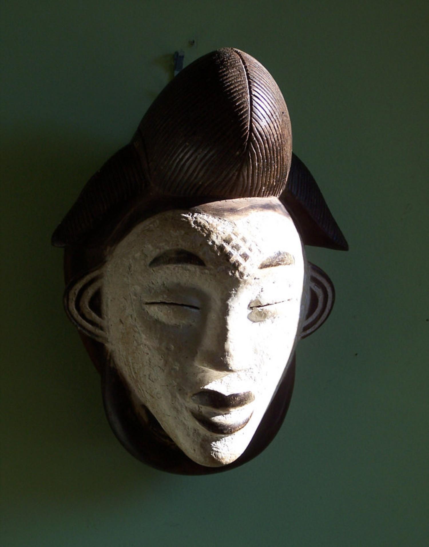 Vintage African Punu tribal mask Gabon c1960