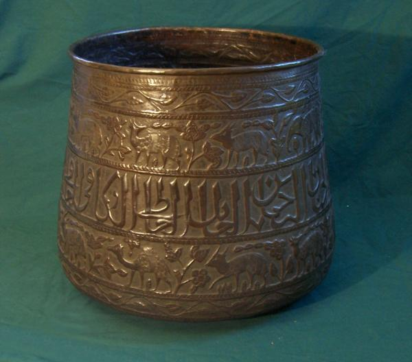 Antique Egyptian Brass Bucket Embossed With Animals