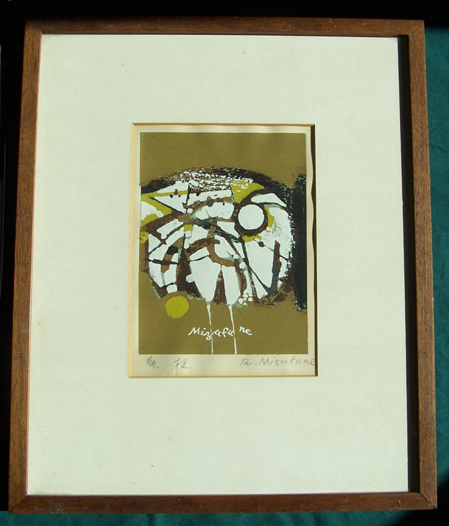Mizufune Rokushu colored wood block print c1960