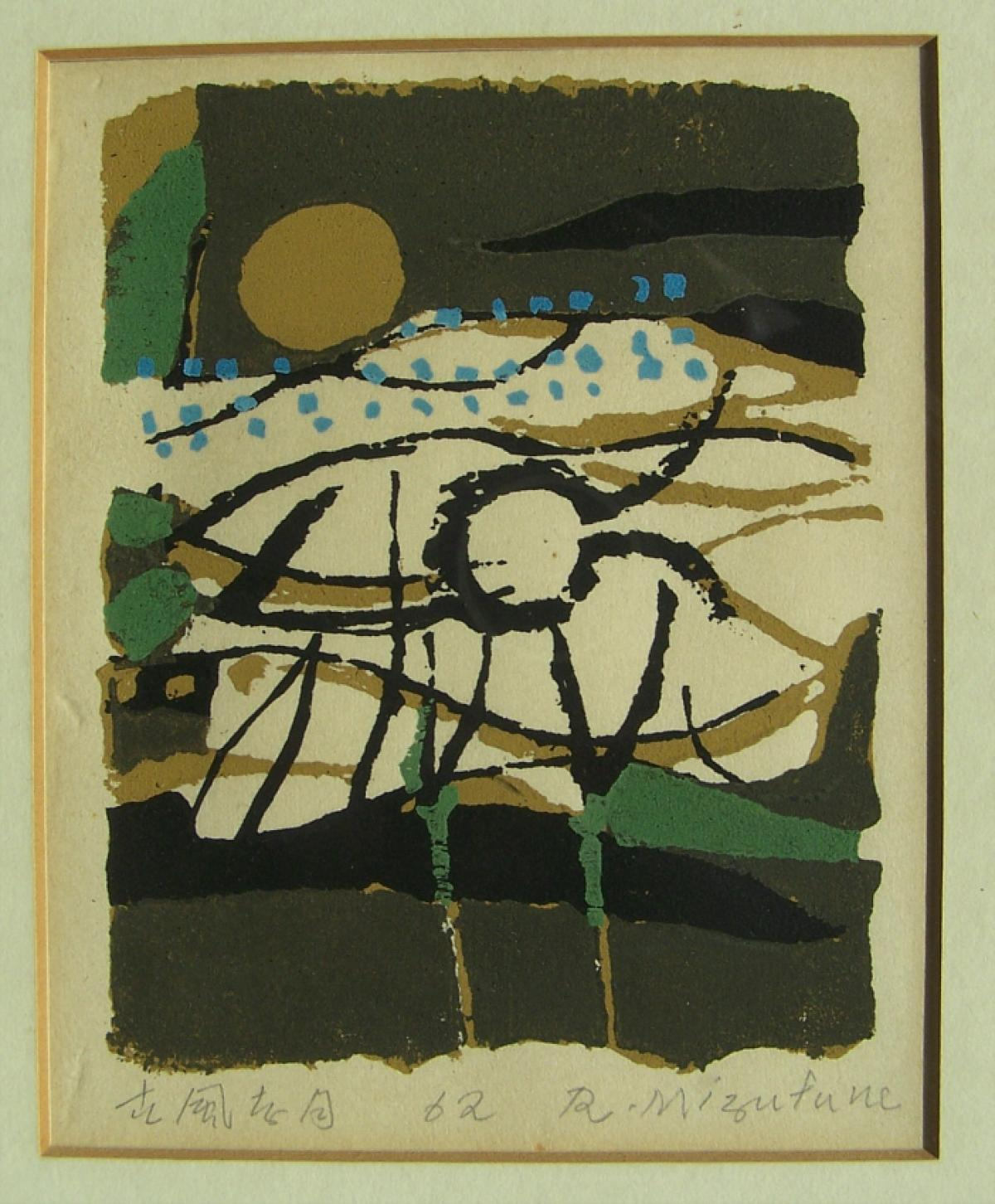 Vintage Mizufune Rokushu Colored Wood Block Print C1962 The Veiwable Measures 45 X 55 Inches Signed And Numbered Original Frame