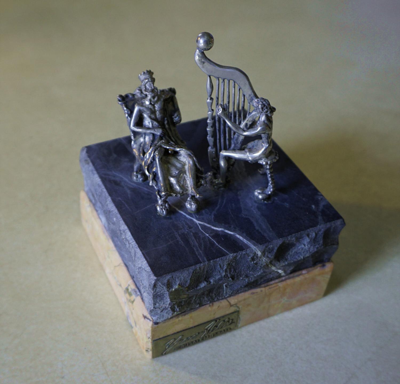 Yaacov Heller sterling silver sculpture of David