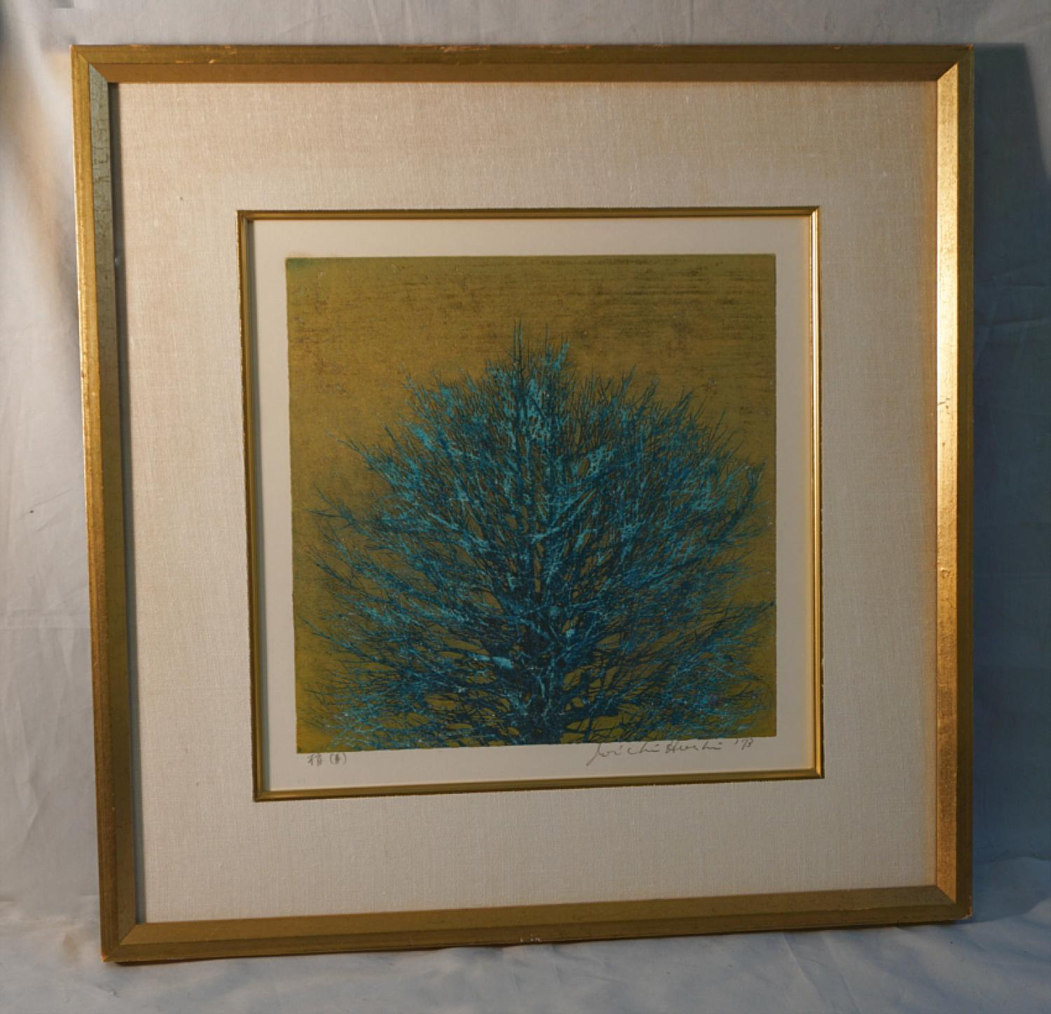Joichi Hoshi wood cut print of tree dated 1973