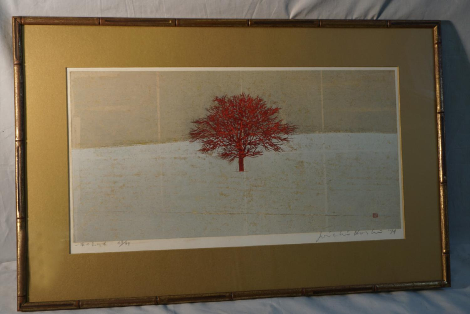 Joichi Hoshi Japanese wood cut print of tree dated 1974
