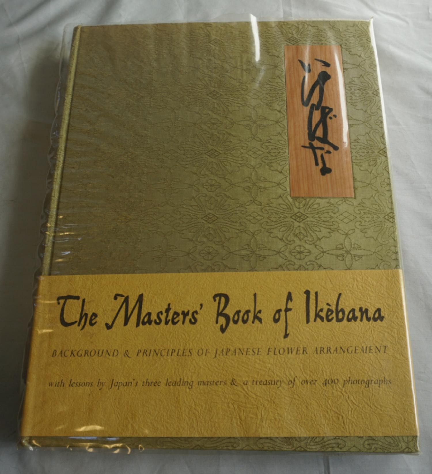 The Masters Book of Ikebana 1st edition 1966