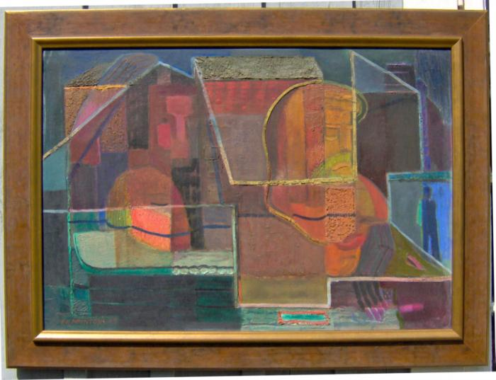 Pleasant Ray McIntosh Geometric Abstract Painting